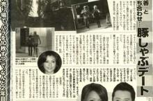 09週刊誌画像2