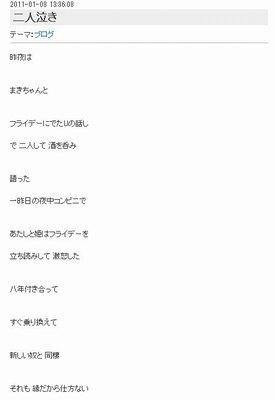 森田上戸記事画像1