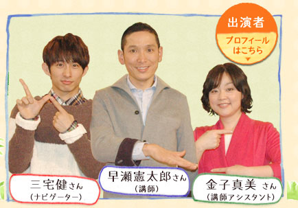 NHK画像2