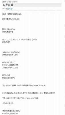 岡田記事画像3